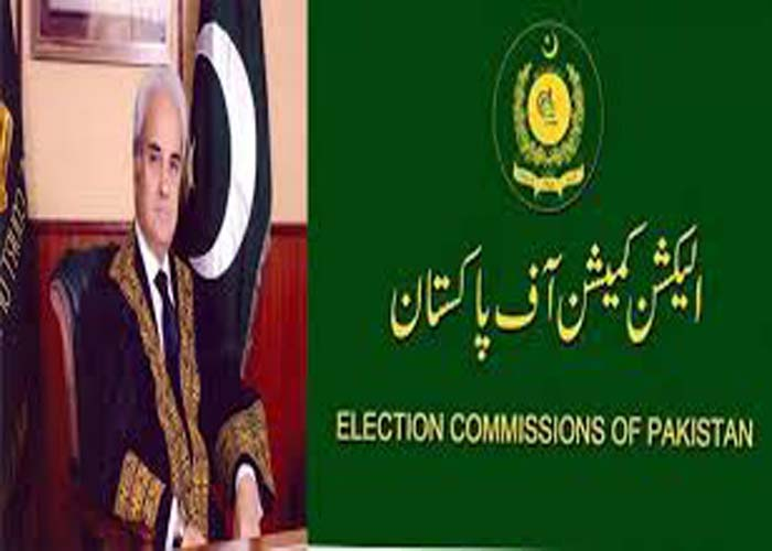 ECP summons assets details of nominated caretaker PM – Rtilive