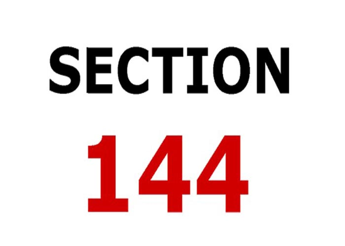 Elections 2018: Section 144 imposed across Punjab till July